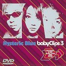 baby Clips 3 [DVD]
