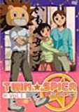 �դ��ĤΥ��ԥ� Vol.1 [DVD]