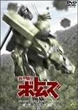���õ�'�ܥȥॺ ���������ü 1 [DVD]