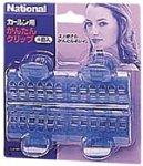 パナソニック 替クリップ カールン 4本組 青 EH9005-A