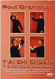 Paul Crompton - Tai Chi Chuan DVD
