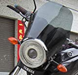 風を防げ! 汎用 メーターバイザー / スクリーン カウル (高さ:約35cm, 黒)
