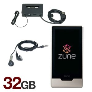 Zune Accessories Preview - YouTube