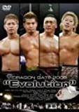 "DRAGON GATE 2005""Evolution"""