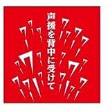 日本シリーズ 連勝スタート