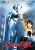 ウルトラマンネクサス Volume 7 [DVD]