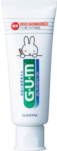 GUM デンタルペースト 子供 ST 70g