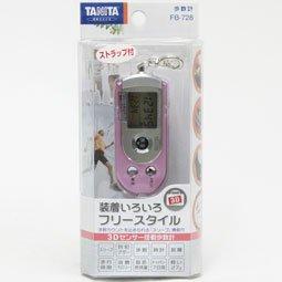 【クリックで詳細表示】タニタ(TANITA) 3Dセンサー搭載歩数計 【防犯ブザー付】 FB-728 ライトピンク FB-728-LP