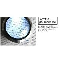 17115WT Luxo KFM Magnifier Free Shipping !