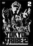 TOKYO TRIBE2 VOL.2<初回限定生産版> [DVD]