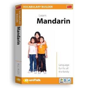 Best Price Vocabulary Builder - Learn Mandarin for Children 4  upB0000899ZN