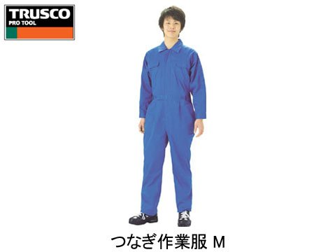 TRUSCO ツナギ服青綿65%ポリエスステル35%M