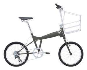 PUMA Pico Folding Bike 8-Speed Foldable Bicycle by Biomega