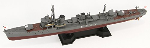 1/700 日本海軍朝潮型駆逐艦 朝雲 新装備パーツ付