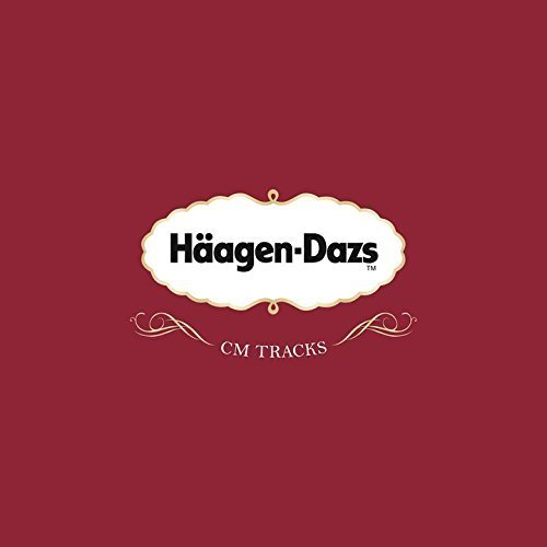 haagen-dazs-cm-tracksin-mini-lp-by-va-2015-11-04