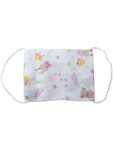 Summer Infant Bath Tub