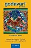 img - for Godavari book / textbook / text book