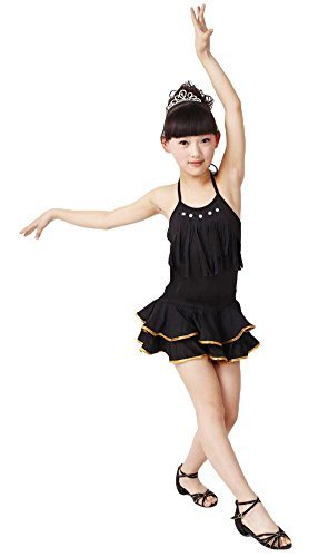 AvaCostume Girls Dancing Costume Latin Dance Dress