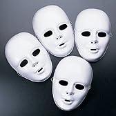 金爆ダルビッシュ風になれるプラスチック製ホワイトマスク(4枚セット)