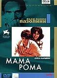 Mamma Roma/ Mama Roma [Italian, Russian][PAL][REGION 5][IMPORT]