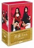弁護士たち~あなたに捧げる罪~ DVD-BOX