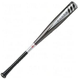 Marucci 2014 Elite 2 Sr League Big Barrel (-5) Baseball Bats Senior (-5) by Marucci