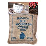 8oz Bag Whole Bean 100% Jamaica Blue Mountain Coffee