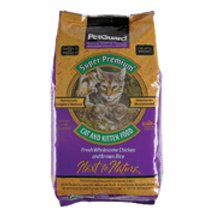 Detail image PetGuard Premium Chicken Dry Cat Food, 8-Pounds
