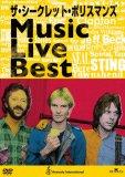 ザ・シークレット・ポリスマンズ Music Live Best