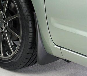 2004-2009 Prius Mudguards - Toyota OEM (Mud Flaps Prius compare prices)