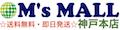 M's MALL神戸本店