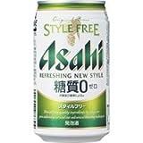 アサヒ スタイルフリー 350ml×24缶