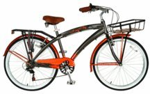 "Hollandia Men's Land Cruiser 26"" Bicycle (Pewter / Copper)"
