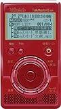 トークマスター2 レッド RIR-500SR