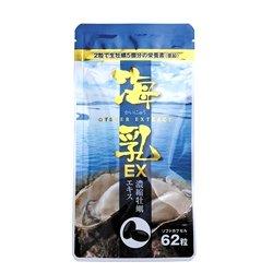 濃縮牡蠣エキス 海乳EX 62粒