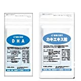 【DHA・EPA】&【濃縮牡蠣エキス粒】 肝臓の応援セット!肝臓の数値が高めの方にお勧め!