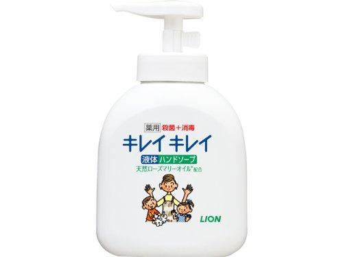 キレイキレイ 薬用液体ハンドソープ ポンプ 250mL 【医薬部外品】