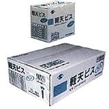 軽天ビス(フレキ) 3.5×7×25mm 1000本×10箱入