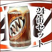 【送料無料!24缶】A&Wルートビア(缶355ml)×24缶