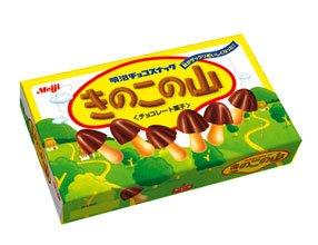 明治チョコスナックきのこの山10箱