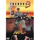 トレマーズ3 [DVD]
