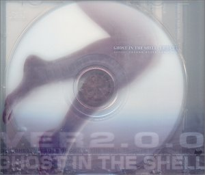 GHOST IN THE SHELL TRIBUTE ~CATEGORY:TECHNO STYLE Ver2.0.0~