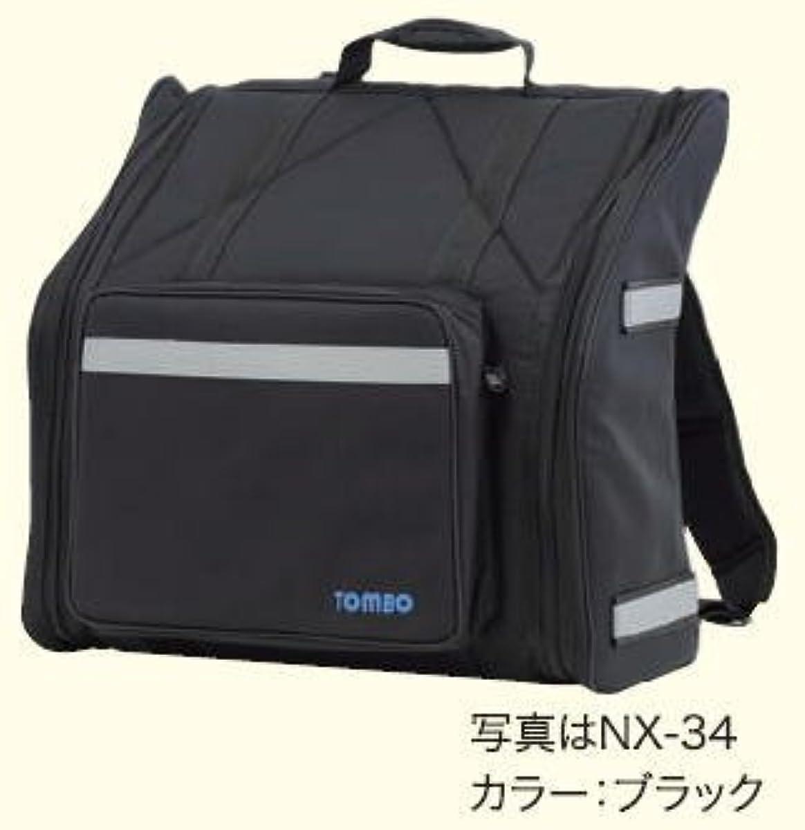 TOMBO/아코디언・소프트 케이스 41 건용 NX-41 【잠자리】-