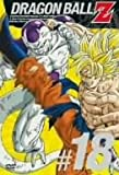DRAGON BALL Z ��18�� [DVD]