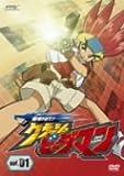 アニメ「爆球Hit! クラッシュビーダマン」