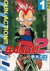 BANG!!!2 / 鈴木 ダイ のシリーズ情報を見る
