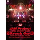 JAM Project JAPAN CIRCUIT 2007 Break Out [DVD]