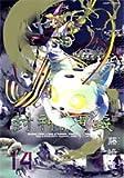 封神演義―完全版 (14) (ジャンプ・コミックス)
