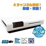 PLEX USB接続 地上デジタル・BS・CS対応TVチューナー PX-W3U3