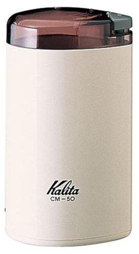 カリタ コーヒーミル cm-50
